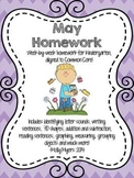 Kindergarten Homework Packet - May - English and Spanish - Aligned to CC