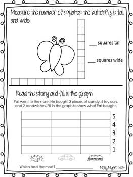 Kindergarten Homework Packet - May - English and Spanish - Aligned to CC