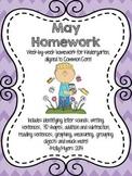 Kindergarten Homework Packet - May - English and Spanish -