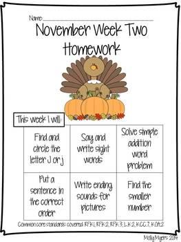 Kindergarten Homework Packet - November - English and Spanish - Aligned to CC