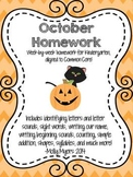 Kindergarten Homework Packet - October - English and Spanish - Aligned to CC