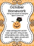 Kindergarten Homework Packet - October - English and Spani