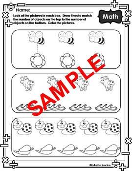 Kindergarten Homework Packet Sampler