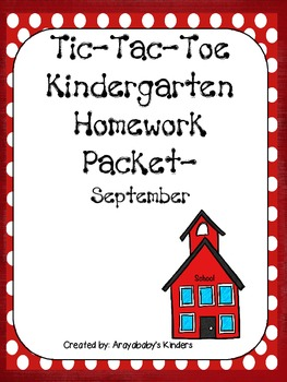 Kindergarten Homework Packet-September
