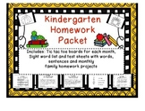 Kindergarten Homework Packet with Monthly Tic Tac Toe boards and Family Projects