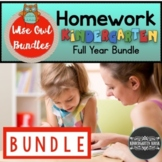 Kindergarten Homework Packets: Full Year Bundle