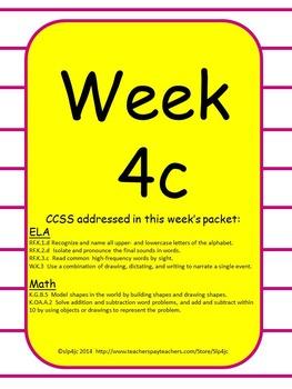 Kindergarten Homework Packets--Set C