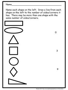Kindergarten Homework Packets--Set D