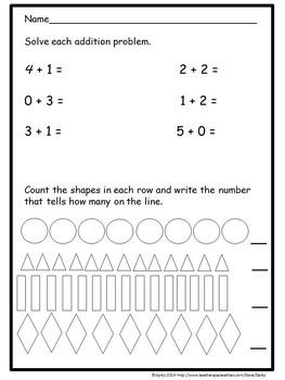 Kindergarten Homework Packets--Set E