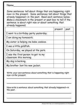 Kindergarten Homework Packets--Set G