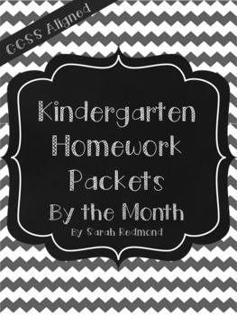 original 1996503 1 - Kindergarten Homework Packets