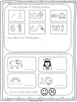Middle school homework help science