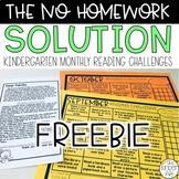 FREE Kindergarten Reading Log Homework Challenges