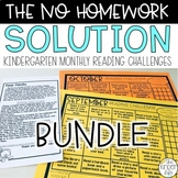 Kindergarten Homework Reading Log Challenges GROWING BUNDLE