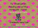 Kindergarten Homework Reading and Writing Journal