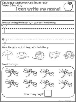 Kindergarten Homework SEPTEMBER