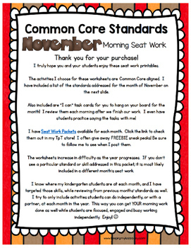 Kindergarten Homework - Seat Work - November - No Prep