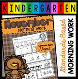November Morning Work - Thanksgiving Turkey Math and Reading