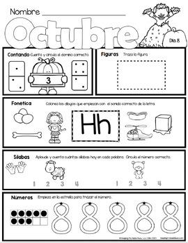 Kindergarten Homework - Seat Work - OCTOBER - CCSS Aligned