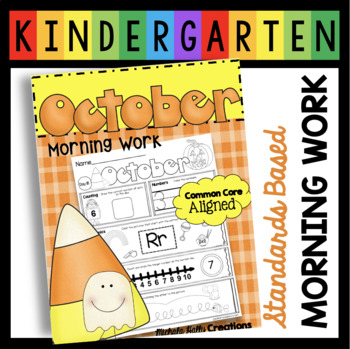 Kindergarten Homework - Seat Work - OCTOBER - CCSS Aligned