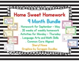 Kindergarten Homework: September - May Home Sweet Homework Bundle