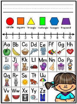 Kindergarten Homework Set