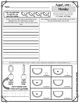 Kindergarten Homework for AUGUST WEEK 1 {Free Sample!}