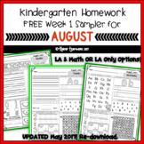 Kindergarten Homework for AUGUST WEEK 1 {Free Sample!}