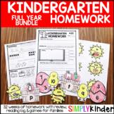 Kindergarten Homework - Weekly Family Games - Editable - One Year Bundle