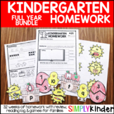 Kindergarten Homework - Weekly Family Games - Editable - One Year Bundle