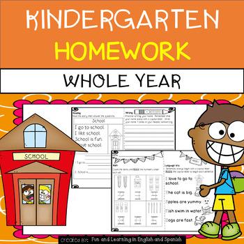 Kindergarten Homework - Whole Year - Growing Bundle