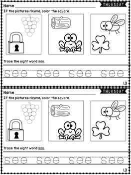 Kindergarten Homework Wonders Edition: Unit 1