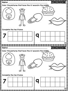 Kindergarten Homework Wonders Edition: Unit 3