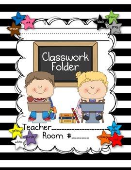Kindergarten Homework and Classwork Folder