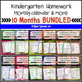 Kindergarten Homework for 10 Months: August to May {The BUNDLE}