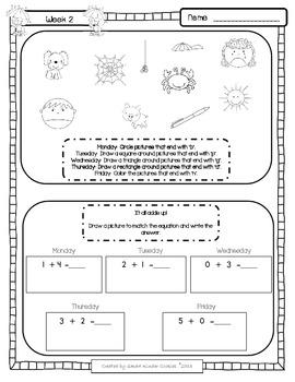 Kindergarten Homework for April