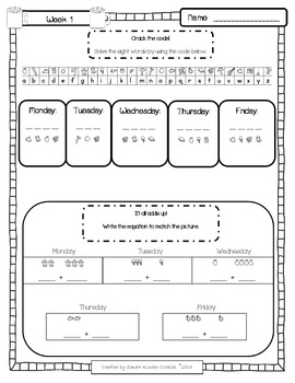 Kindergarten Homework for December