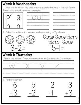 Kindergarten Homework for June