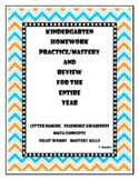 Kindergarten Homework for the Entire Year: A Weekly Practice & Review