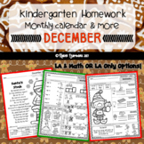Kindergarten Homework for the Month of DECEMBER
