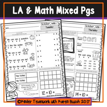 Kindergarten Homework for the Month of OCTOBER