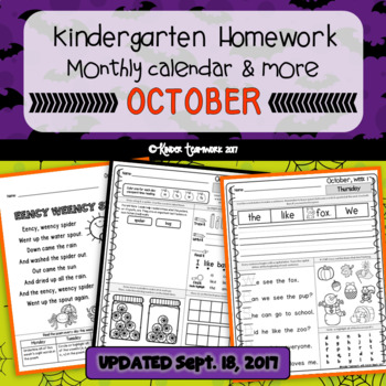 Kindergarten Homework for the Month of OCTOBER