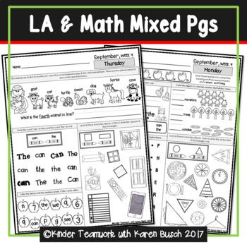 Kindergarten Homework for the Month of SEPTEMBER