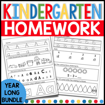 Kindergarten Homework for the Year Bundle and Morning Work