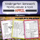 Kindergarten Homework for the month of APRIL