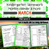 Kindergarten Homework for the month of MARCH
