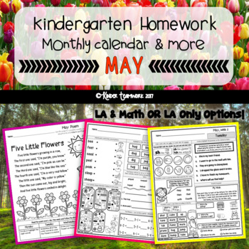 Kindergarten Homework for the month of MAY