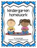 Kindergarten Homework or Morning Work - 36 Weeks