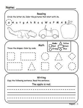 Kindergarten Homework or Morning Work - A Whole Year!