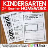 Kindergarten Homework with Weekly Family Games - Editable - 2nd Quarter